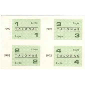 Lietuva. 1992 m. Liepa. 1-4 talonai. aUNC. Serija: TU