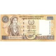 Kipras. 2004 m. 1 lira. aUNC