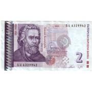 Bulgarija. 2005 m. 2 levai