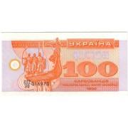 Ukraina. 1992 m. 100 karbovancų. UNC