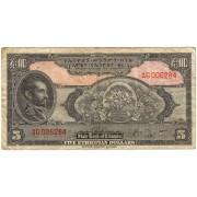 Etiopija. 1945 m. 5 doleriai. VF