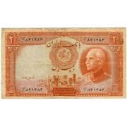 Iranas. 1938 m. 20 rialų