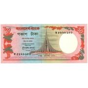 Bangladešas. 1996 m. 50 taka