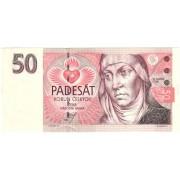 Čekija. 1993 m. 50 korunų. aUNC