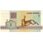 Baltarusija. 1992 m. 1 rublis. UNC