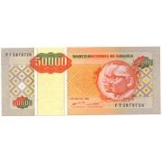 Angola. 1995 m. 50.000 kwanzas. UNC