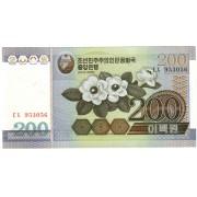 Šiaurės Korėja. 2005 m. 200 won. UNC