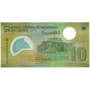 Nikaragva. 2007 m. 10 kordobų. UNC