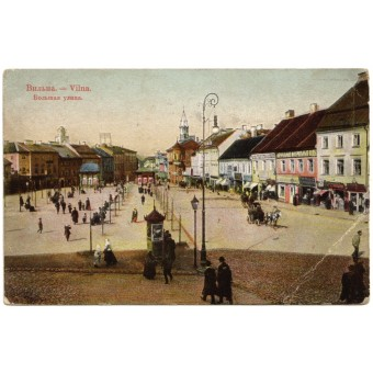 Vilnius iki 1914 m.