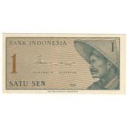 Indonezija. 1964 m. 1 sen. UNC