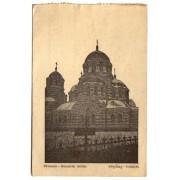 Švenčionys. 1916 m. Rusų cerkvė